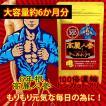 高麗人参 & 100倍濃縮 トンカットアリ 360粒 約6か月分 送料無料(クロネコDM便・ポスト投函・日時指定不可)