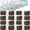 送料無料 チョコレートブラウニー4箱セット 1箱4個入り(計16個入り)