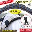 JFT 反重力 肩パッド 両肩用1.0 両肩パッド 2pcs入り S/M 正規代理店 空気入れ 3Dエアクッション ショルダーベルト 汎用 肩 減圧クッション 人気 肩負担軽減