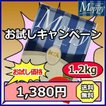 ドッグフード モッピープロフェッショナル 1.2kg