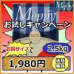 ドッグフード モッピープロフェッショナル 2.5kg