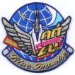 航空自衛隊 T-4ブルーインパルス20周年記念パッチ(ベルクロなし)