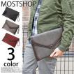 クラッチバッグ メンズ バッグ 無地 シンプル セカンドバッグ ショルダーバッグ 2WAY フェイクレザー ビジネス カバン かばん 鞄 A4サイズ