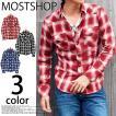 チェックシャツ メンズ 長袖 オンブレーチェックシャツ ウエスタンシャツ 綿100% カジュアルシャツ