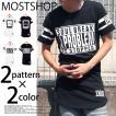 Tシャツ メンズ ロング丈 ビッグT ロゴT クルーネック 半袖 プリントTシャツ ストリート系