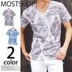 Tシャツ メンズ 半袖 Vネック 総柄 ネイティブ柄 オルテガ柄 プリントTシャツ スラブ素材カットソー 民族柄