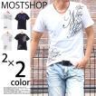Tシャツ メンズ 半袖 Vネック 箔プリント 英字メッセージロゴプリント ロゴTシャツ カットソー