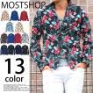 シャツ テーラードジャケット メンズ シャツジャケット メンズテーラードジャケット 長袖 花柄 カモフラ 迷彩