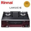 ガステーブル リンナイ LAKUCIE ラクシエ RTS65AWK1RG-A ガスコンロ 都市ガス12A/13A用 LPガス/プロパンガス用 ココットプレート付属