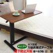 ベッド サイドテーブル ムーブアップ2 -ART オーバーテーブル 介護ベッド 電動ベッド ベッドサイドテーブル テレワーク デスク 在宅 勤務 昇降テーブル