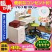 学習机 勉強机 学習デスク  ヒーロー100(アリス)-ART(デスクマット付)