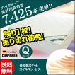 低反発ポケットコイルマットレスDMP-5858-ART クイーン