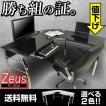 L型 オフィスデスク パソコンデスク ガラスPCデスク L型3点セット(CT-1040) ゼウス-ART