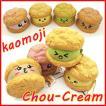 スクイーズ シュークリーム|可愛い ふわふわ やわらか ストラップ|食玩 食品サンプル 低反発 スイーツ マスコット|甘い香り付き