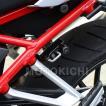 キジマ (KIJIMA)  BM-05007 ヘルメットロック BMW R1200R/RS 2015年〜 ヘルメットホルダー 【BMW】