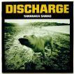 【中古】YAMANAKA SAWAO 山中さわお / DISCHARGE 〔CD〕