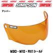 SIMPSON(シンプソン)【M30用シールド アンバー】 Free Stop(フリーストップ)