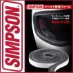 SIMPSON(シンプソン)【シールド密着フォーム】(Made in USA)(ダイヤモンドバック/RX10/13/アウトロー/M30共通)