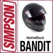 即納  SIMPSON  BANDIT  マットブラック  シールドプレゼント  バンディット  SG規格  NORIX シンプソン ヘルメット 送料代引き手数料サービス