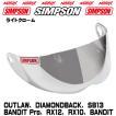 SIMPSON シンプソン 【(クリアベース)ライトクロームミラーシールド】 LIGHT CHROME SHIELD  Free Stop フリーストップ