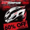 SIMPSON 自転車用ヘルメット 【LOKI (ロキ)】 CE基準適合 (自動二輪(バイク)用や四輪用では御座いません)