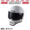 SIMPSON シンプソン ヘルメット MODEL30 モデル30 M30 エム30 ホワイト 即納 ただし平日12時まで シールドプレゼント