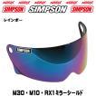 SIMPSON(シンプソン)【M30用 (ライトスモークベース)レインボーミラーシールド】 Free Stop(フリーストップ)
