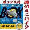 大阪繊維資材 原付ミニバイク・リアボックス付き車用 鍵穴付き タフタ バイクカバー サイズ1