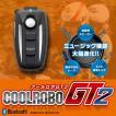 デイトナ クールロボGT2 Bluetoothインカム シングルユニット(1unit) COOLROBO GT2 91710