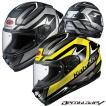 OGK Aeroblade-5 RUSH (エアロブレード5 ラッシュ) フルフェイスヘルメット