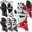 GP PRO LEATHER GLOVE(ブラック) 【Sk】 L