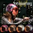 ダムフラッパー レディースサイズ ジェットヘルメット NEW CHEER BUTTERFLY(ニュー チアーバタフライ)