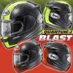 アライ QUANTUM-J BLAST (クアンタム−J ブラスト) フルフェイスヘルメット