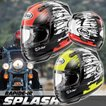 アライ ラパイドIR SPLASH(スプラッシュ) フルフェイスヘルメット