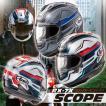 アライ RX-7X SCOPE(スコープ) フルフェイスヘルメット グラフィックモデル