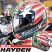 アライ RX-7X HAYDEN(ヘイデン) フルフェイスヘルメット N・ヘイデン レプリカモデル
