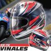 アライ RX-7X VINALES(ビニャーレス) フルフェイスヘルメット M・ビニャーレス レプリカモデル