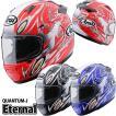 アライ QUANTUM-J Eternal (クアンタム−J エターナル) フルフェイスヘルメット 東単オリジナルグラフィック
