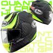 アライ QUANTUM-J CRUTCHLOW GP (クアンタム−J クラッチロー GP) フルフェイスヘルメット カル・クラッチロウ選手 レプリカ 東単オリジナル