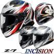 ショウエイ(SHOEI) Z-7 INCISION インシジョン フルフェイスヘルメット