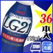 明治 プロビオドリンク 36本入り LG21乳酸菌 飲むヨーグルト 112ml meiji ポイント10倍