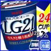 明治 プロビオヨーグルト 24個入り LG21乳酸菌 112g meiji ポイント10倍