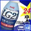 明治 プロビオドリンク 低糖・低カロリー 24本入り LG21乳酸菌 飲むヨーグルト 112ml meiji ポイント10倍