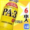 明治 PA-3 ドリンク 6本入り プロビオヨーグルト PA-3乳酸菌 飲むヨーグルト 112ml meiji ポイント10倍