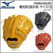 野球 グラブ グローブ 一般硬式用 ミズノ MIZUNO グローバルエリート Hselection 02 投手用 ピッチャー サイズ11