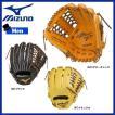 野球 グラブ グローブ 一般用 軟式用 ミズノ MIZUNO ミズノプロ BSS限定 フィンガーコアテクノロジー 外野手用 タイト設計 13 slng