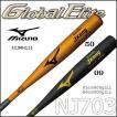野球 バット 硬式金属 一般用 ミズノ MIZUNO Jコング 83cm 84cm