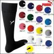 サッカーソックス プーマ(PUMA) 900399 サッカーストッキング 練習用靴下 (sc-socks)