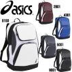 野球 ASICS アシックス 一般用 バックパック バッグ リュック W37×H56×D20cm 容量約40L