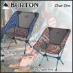 BURTON【バートン】CHAIR ONE キャンプチェア イス 椅子